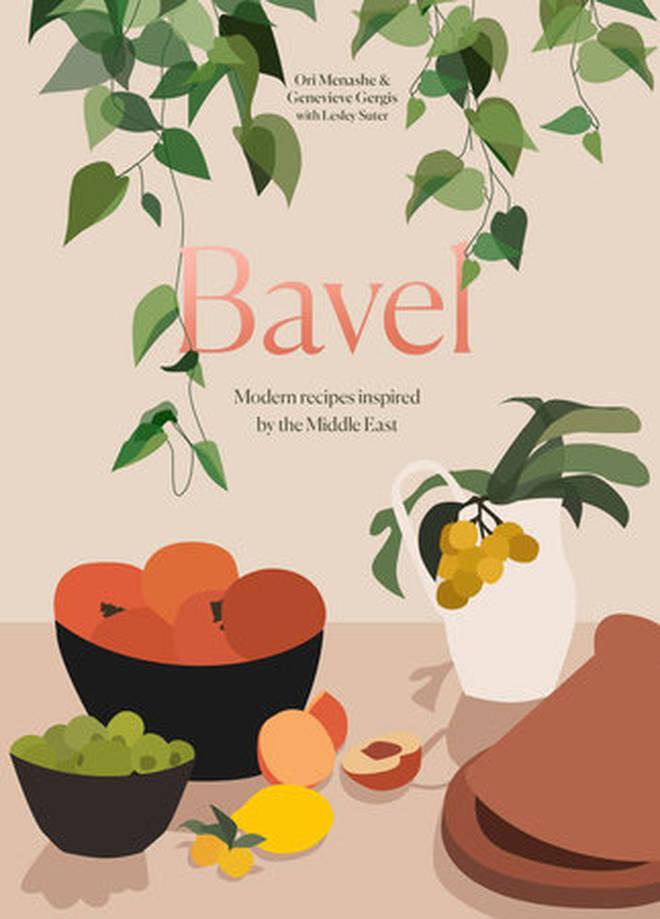Bavel by Ori Menashe & Genevieve Gergis