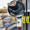 Key workers could get access to fuel under new government plans